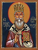 St Melchizedek I, Catholicos-Patriarch of All Georgia